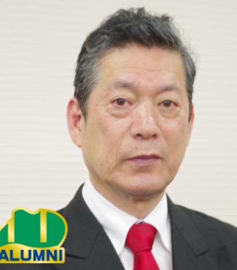 新年のご挨拶 – 校友会 会長 浜田暁 –