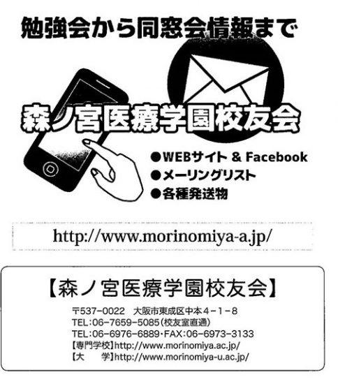 WEB上で送付物をご確認ください!(3/9発送分)