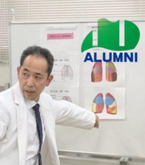 平成29年度校友会大学部会(理学療法学科)研修会の実施報告
