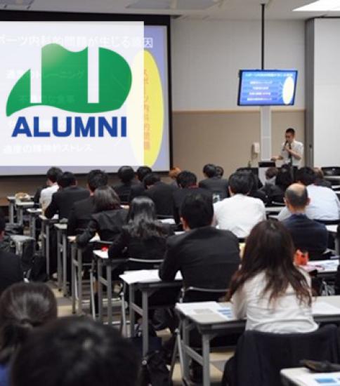 第11回 森ノ宮柔道整復学術集会を開催しました