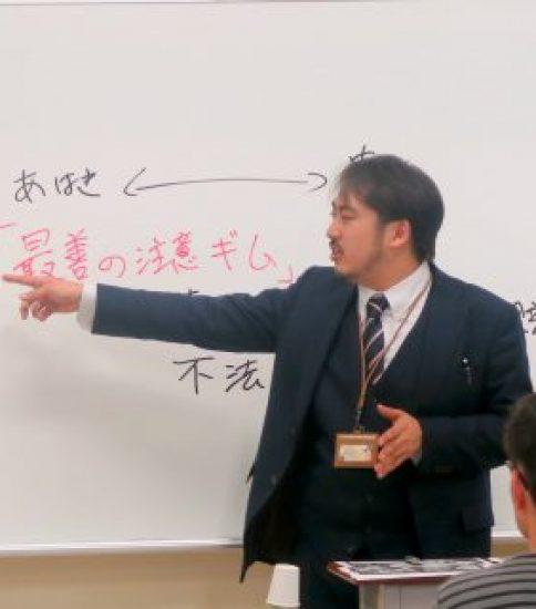 平成28年度【第1回】校友会勉強会