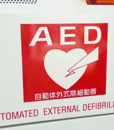 AED講習会を開催しました