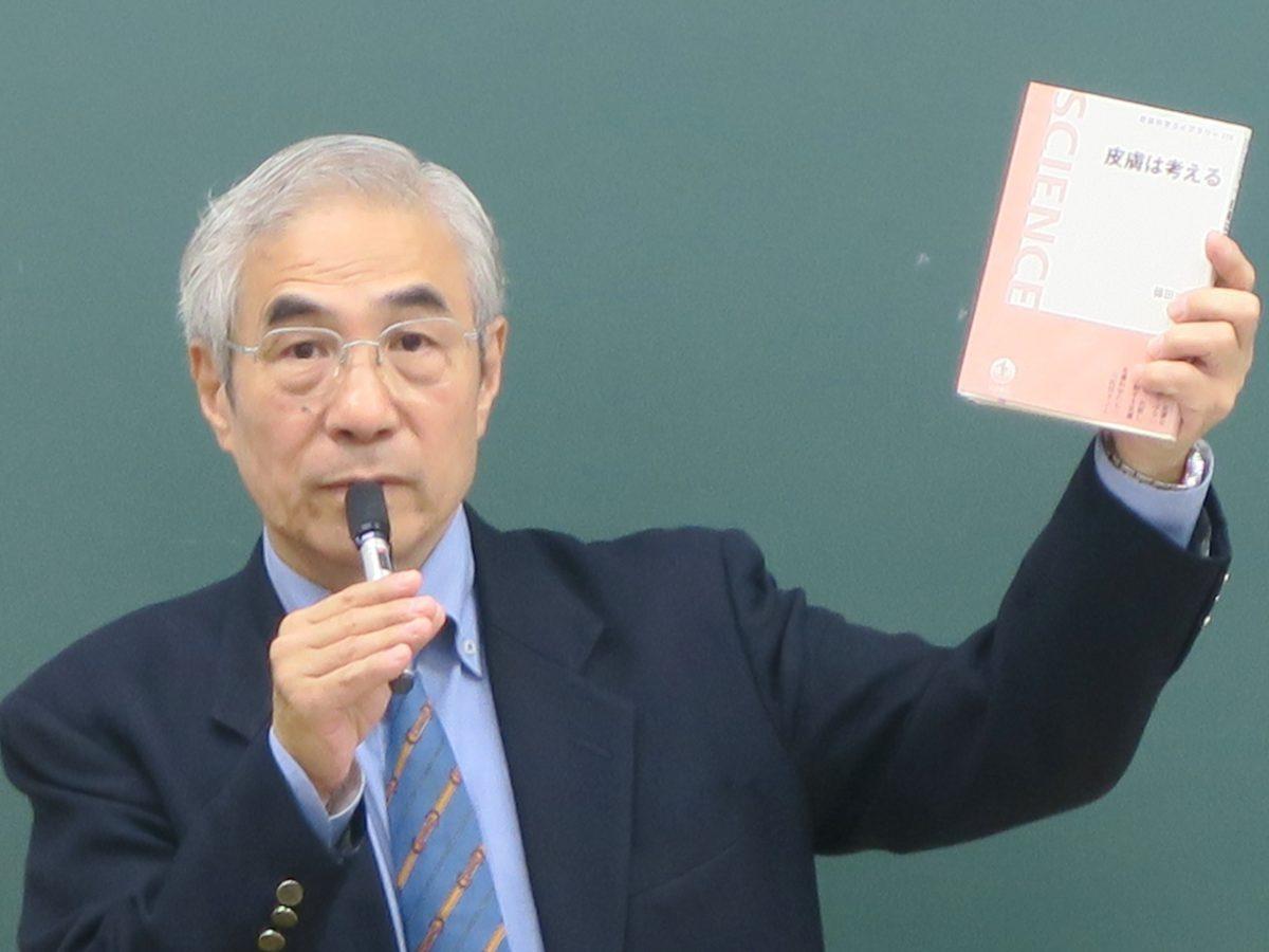 藤川直孝先生「腕踝鍼療法」~大学鍼灸部会 学術講習会より~