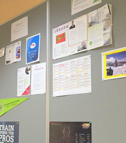 専門学校2Fに掲示板を設置