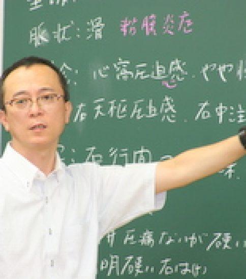 平成27年度校友会勉強会 ◆『長野式治療デモンストレーション』