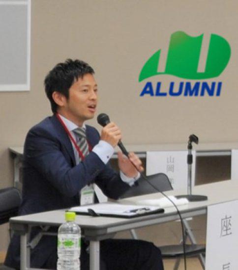 第10回 森ノ宮柔道整復学術集会 開催報告