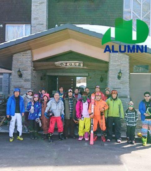 志賀高原にてスキー・スノボ旅行を開催しました