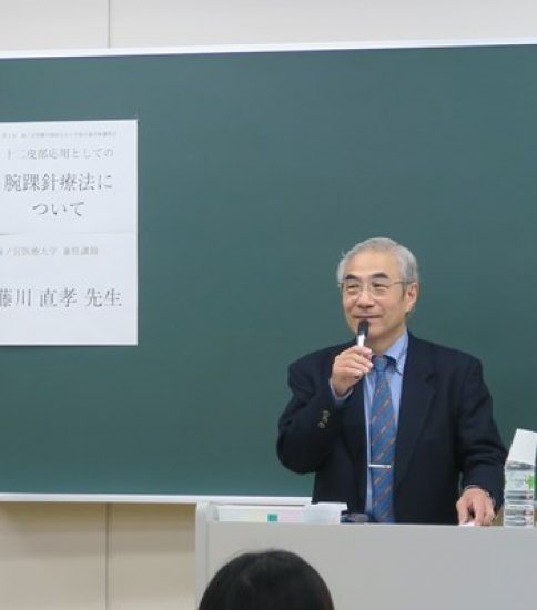 藤川直孝先生が富山にて腕踝鍼の講義をします