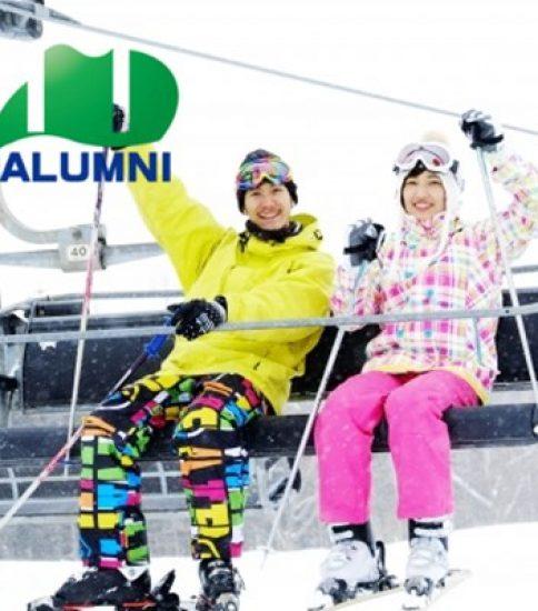 2019 志賀高原 スキー&スノボツアーのご案内