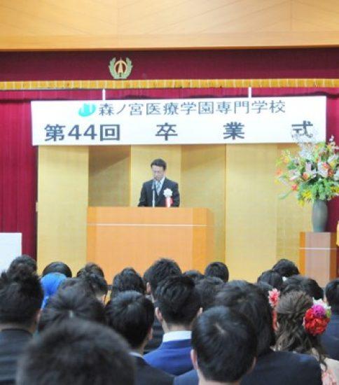 卒業式における校友会事業のご報告