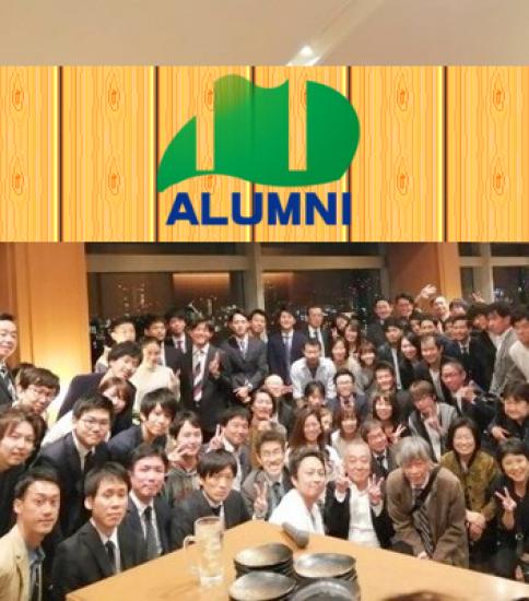 大学学術大会と校友会大学部会交流会開催の報告