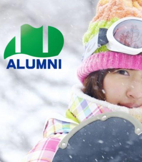 2020 志賀高原 スキー&スノボツアーのご案内